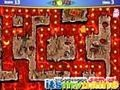 Game Again Pacman . Play online