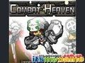Game Combat Heaven . Play online