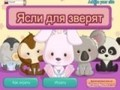 Game Nursery for baby animals . Play online